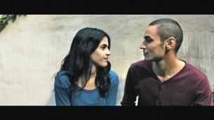 ليم لباني بدور ناجدة وآدم بكري بدور عمر (تقدمة من فيلم عمر)