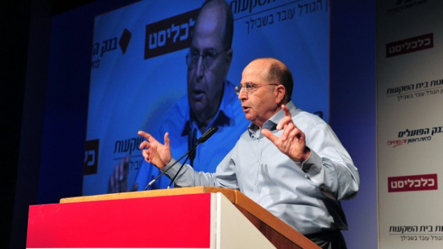 وزير الدفاع موشي يعالون يتحدث امام مؤتمراقتصادي في تل ابيب ديسمبر 2013 (أريئيل حرموني/ وزارة الدفاع/ فلاش 90)