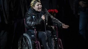 يوليا تيموشنكو تلقي خطابا في ميدان الاستقلال بعد ان اطلق سراحها 22 فبراير 2014 (صورة أ ف ب)