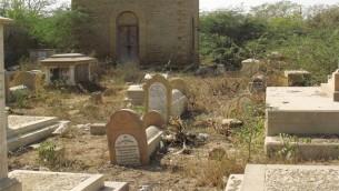 المقبرة اليهودية في كراتشي والتي اصبحت مأوى للمخربين والمخدرات حسب فيشل (مقدمة من فيشل)