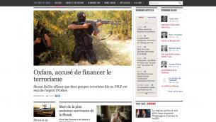 صورة شاشة لموقع تايمز أوف اسرائيل في اللغة الفرنسية