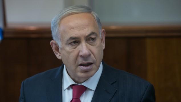 رئيس الوزراء بنيامين نتنياهو في القدس 2013 (فلاش 90)