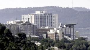 مستشفى هداسا في عين كرم القدس (مقدمة من المشفى)