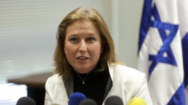 وزيرة العدل تسيبي ليفني في القدس (فلاش 90)
