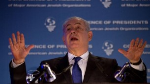 رئيس الوزراء الاسرائيلي بنيامين نتانياهو في القدس في 17 شباط/فبراير 2014   © ا ف ب مناحم كاهانا