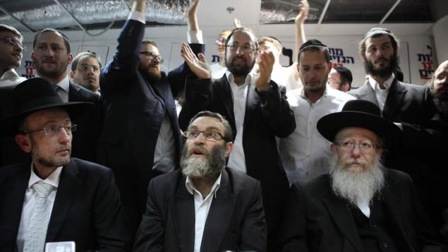 موشي جافني ويعكوف ليتسمان من حزب يهدوت هاتورا في تل ابيب (فلاش 90)