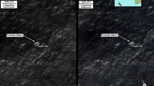 صورة مقدمة من سلاح الجو الملكي الاسترالي التقطت الصورة ١٦ مارس وارسلت للصحافة ٢٠ مارس وتظهر الاجسام في الحيط الهندي اثناء البحث عن الطائرة المفقودة (برعاية وزارة الدفاع الاسترالية / أ ف ب)
