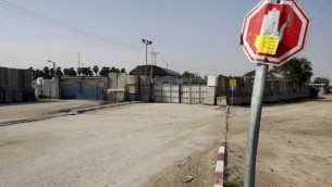 البوابة المغلقة لمعبر المشاة كيريم شالوم بين اسرائيل وقطاع غزة 13 مارس 2014 (بعدسة سعيد خطيب/ أ ف ب)