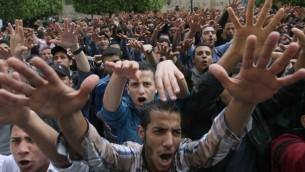 صورة توضيحية امظاهرة في مصر (AFP)