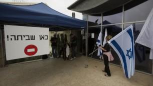 مقر اضراب عمال وزارة الخارجية في القدس ٢٤ مارس ٢٠١٤ (يوناتان سنايدل/ فلاش ٩٠)