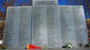 نصب تذكاري لضحايا كارثة لوكيربي ٢١ ديسمبر ١٩٨٨ ( Wikimedia Commons)