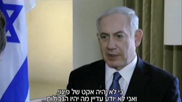 رئيس الحكومة بنيامين نتنياهو في مقابلة مع القناة الثانية ٨ مارس ٢٠١٤ (من شاشة القناة الثانية)