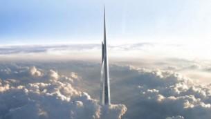 """لوحة فنية تجسد """"برج جدة""""، المعروف سابقا باسم """"برج المملكة"""" (courtesy)"""