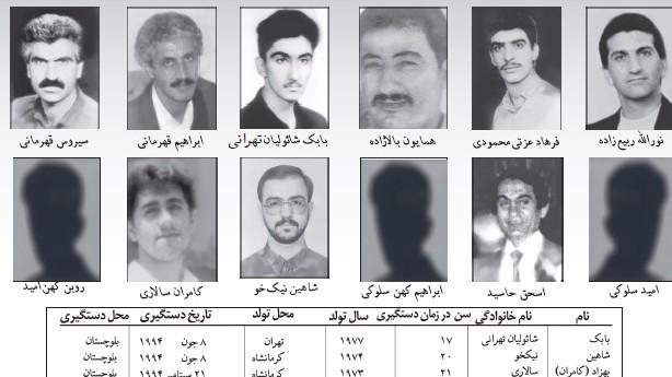 صور وتفاصيل الايرانيين المفقودين كما تم نشرها في  موقع كتاب ( ketab.com)