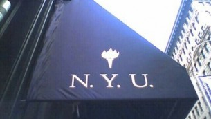 جامعة نيو يورك (photo credit: CC BY-SA dykstranet/Flickr)