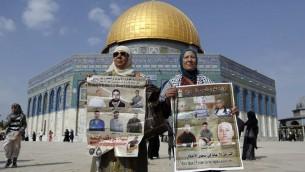 نساء فلسطينيات تحملن صور السجناء الامنيون المرضى المحتجزون في السجون الاسرائيلية ١ نوفمبر ٢٠١٣ (فلاش ٩٠)