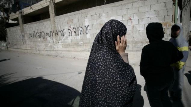 """صورة توضيحية لهجوم """"دفع ثمن"""" عنصري في ابو غوش، فبراير ٢٠١٤ (فلاش ٩٠)"""