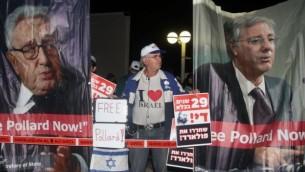 مظاهرة من اجل اطلاق سراح بولارد امام فندق نزل به جون كيري ٢ يناير ٢٠١٤ (يوناتان سنايدل/ فلاش ٩٠)