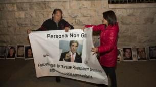 متظاهرون ضد اطلاق سراح الاسرى في القدس بعد الاعلان عن الغاء الدفعة الرابعة (فلاش ٩٠)