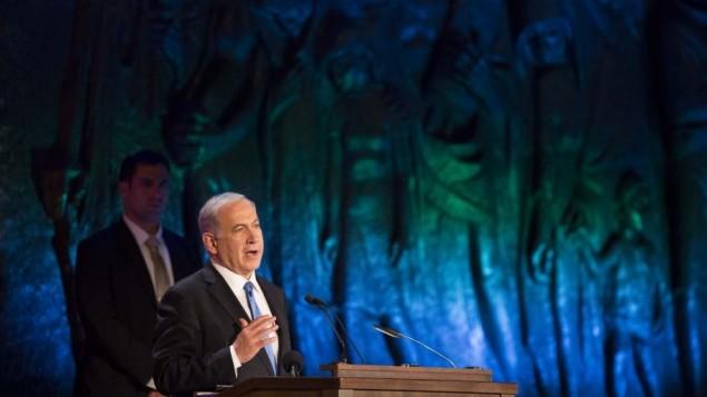 رئيس الحكومة بنيامين نتنياهو يخطب مساء ذكرى المحرقة النازية في ياد فاشيم ٢٧ ابريل ٢٠١٤ (يوناتان سنايدل/ فلاش ٩٠)