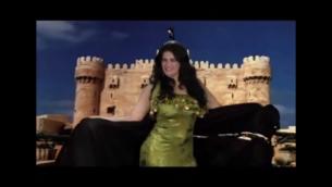 سما المصري (من شاشة اليوتوب)