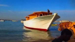 سفينة غزة (من شاشة اليوتوب)