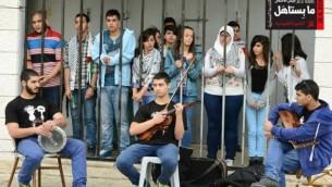 """تظاهرة """"جيش الاحتلال ما بستاهل"""" في الناصرة (courtesy )"""