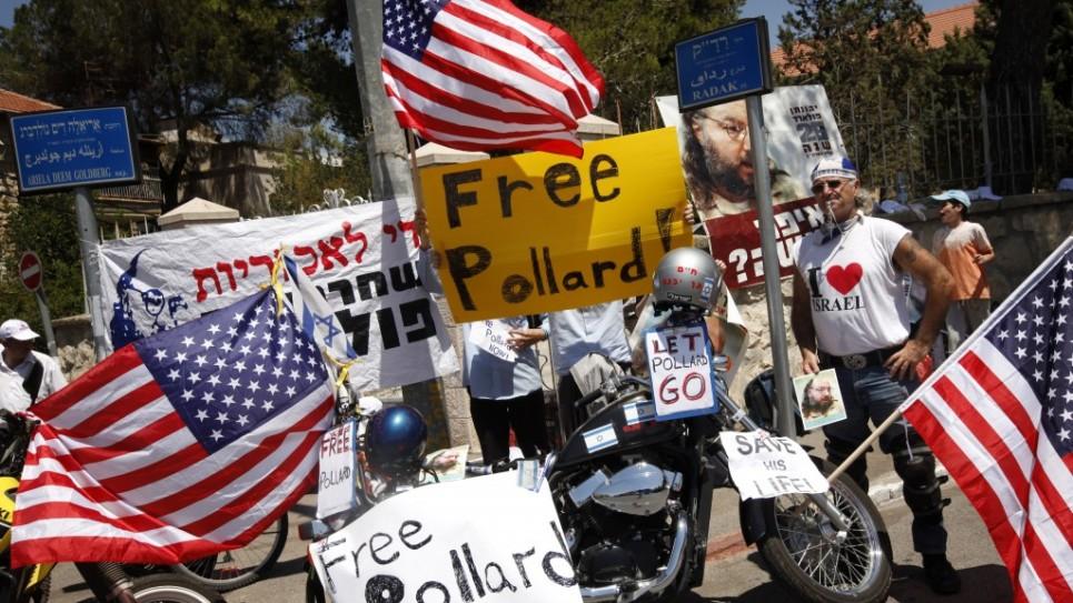 مظاهرة من اجل تحرير الجاسوس الاسرائيلي جوناثان بولارد  امام بيت شمعون بيريس 2011 (ميريام الستير/ فلاش 90)