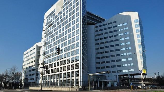 المحكمة الجنائية الدولية في لاهاي (Vincent van Zeijst/Wikimedia Commons/File)