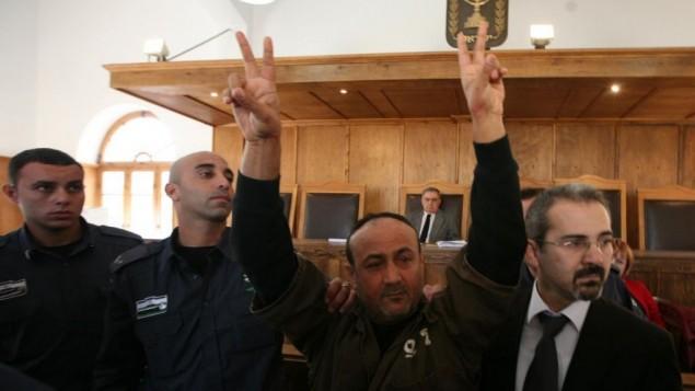 مروان البرغوثي اثناء جلسة محكمة في القدس يناير ٢٠١٢ (فلاش ٩٠)