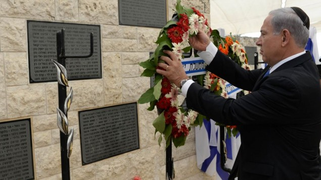 رئيس الوزراء بنيامين نتنياهو يضع اكليل زهور في ذكرى ضحايا الحروبات والارهاب في المقبرة العسكرية جبل هرتسل في القدس، يوم الذكرى، 5 مايو 2014 ( GPO/Flash90)
