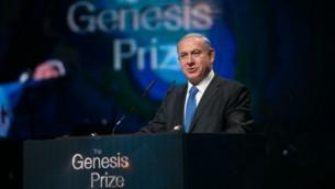 رئيس الحكومة بنيامين نتنياهو يلقي كلمته اثناء حفل جائزة جنيسيس في القدس ٢٢ مايو ٢٠١٤ (فلاش ٩٠)