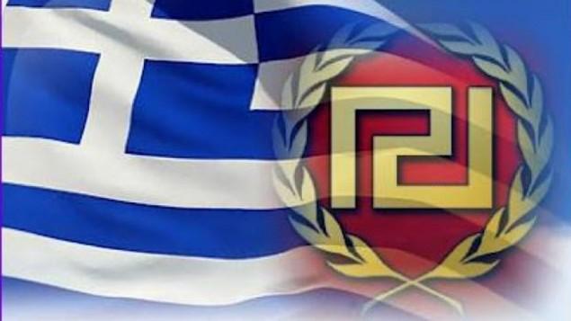 العلم اليوناني مقابل اشارة حزب الفجر