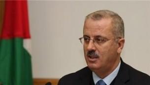 رامي الحمد الله, رئيس حكومة السلطة الفلسطينية (جامعة النجاح)