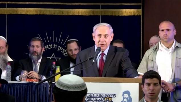 بنيامين نتنياهو يلقي كلمة في يوم القدس ٢٨ مايو ٢٠١٤ (من شاشة اليوتوب)