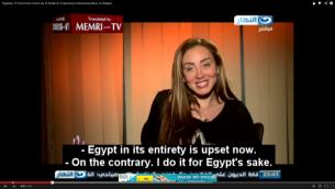 المذيعة المصرية ريهام سعيد (صورة شاشة)