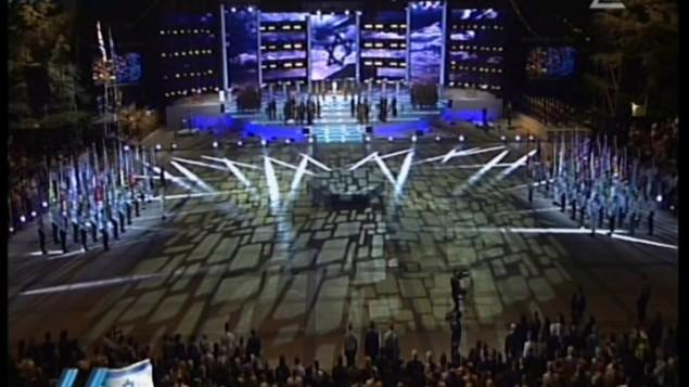 مراسيم الاحتفال في جبل هرتسل ليلة الاثنين(من شاشة القناة الثانية)