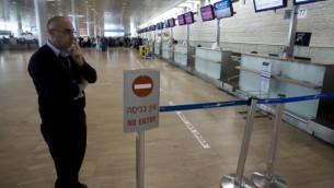 صورة توضيحية من مطار بن جوريون في تل ابيب 2012 (فلاش 90)