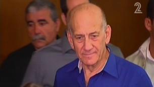 رئيس الوزراء السابق اهود اولمرت في المحكمة الثلاثاء قبل اصدار الحكم (من شاشة القناة الثانية)