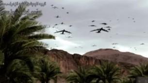 صورة شاشة تظهر طيارات اسرائيلية متجه الى ايران للهجوم بواسطة اسلحة نووية (من شاشة اليوتوب)