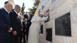 رئيس الوزراء الاسرائيلي بنيامين نتنياهو والرئيس شمعون بيريز مع البابا فرانسيس في نصب تذكاري تكريما لضحايا قتلوا في أعمال الإرهاب، في المقبرة العسكرية جبل هرتزل في القدس يوم 26 مايو 2014 ( Avi Ohayon/GPO/Flash90)