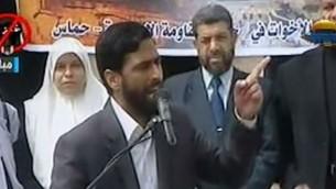 مشير المصري، حماس  (YouTube/idfnadesk)