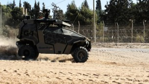A Guardium UGV  (Photo credit: Courtesy IDF)