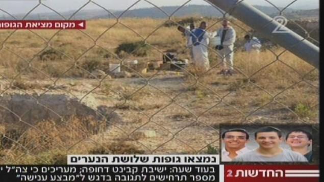 صورة شاشة لموقع العثور على جثث المخطوفين (من شاشة اليوتوب)