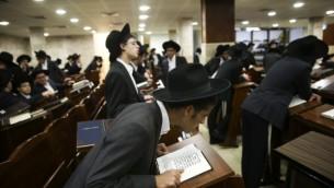 صورة توضيحية ليهود متدينون في يشيفا(درس توراة) في القدس (فلاش ٩٠)