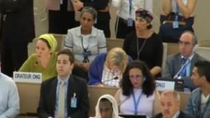 راحل فرانكل (بالاصفر) تلقي كلمتها امام مجلس حقوق الانسان للامم المتحدة (من شاشة اليوتوب)