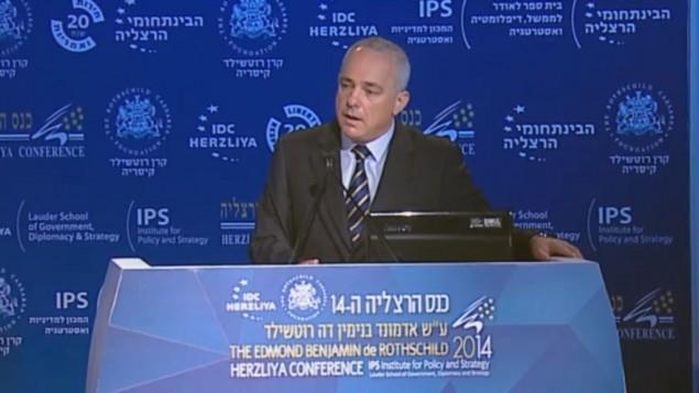 يوفال شتاينتس في مؤتمر هرتسليا ( Herzliya Conference)
