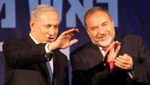 بنيامين نتنياهو وافيجدور ليبرمان عشية الانتخابات (فلاش ٩٠)