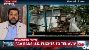 الناطق بلسان حماس على شاشة السي ان ان يشبه نتنياهو بهتلر (يوتوب)