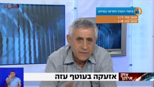 البروفسور مردخاي كيدار في مقابلة تلفزيونية (من شاشة اليوتوب)